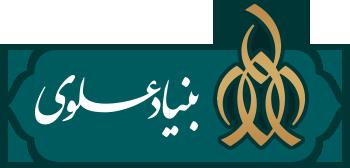 logo bonyad alavi